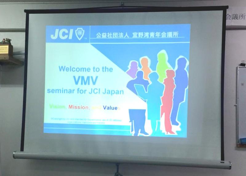 VMVセミナー